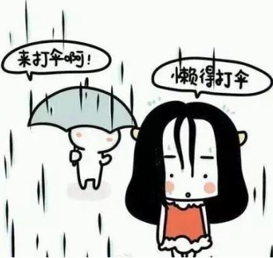 完全是夏天下雨的样子